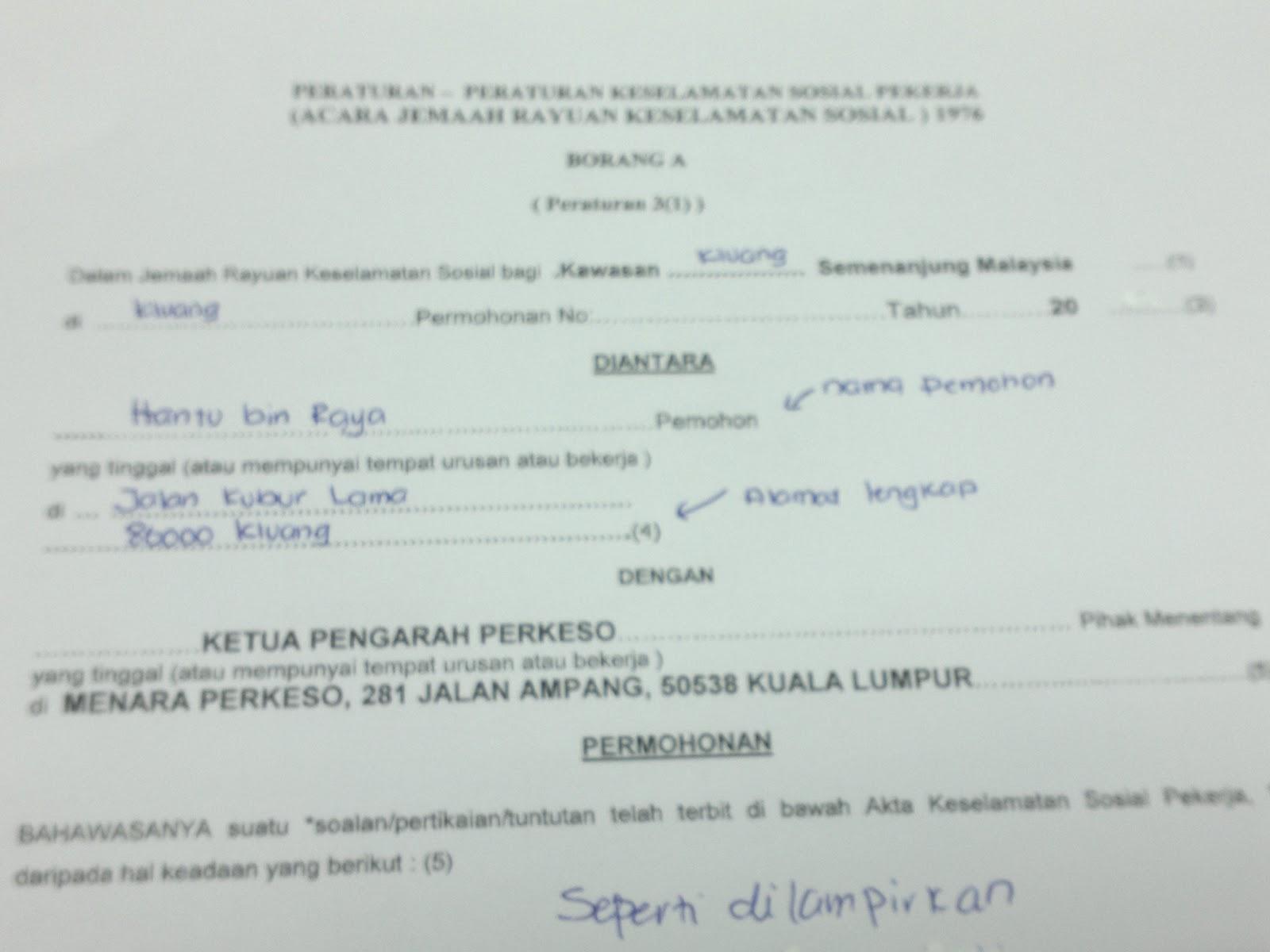 Contoh Surat Rayuan Tuntutan Perkeso Persoalan R Cuitan Dokter
