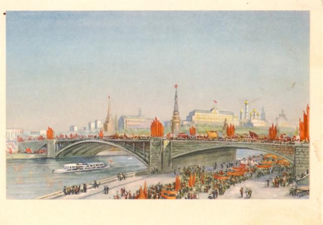 Москва праздничная. Художник В.С. Бибиков. Открытка 1961 года