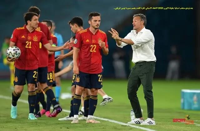 الاتحاد الاسباني لكرة القدم يحسم مصير لويس انريكي