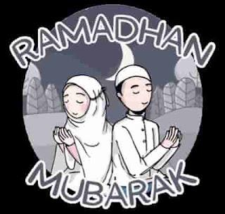 gif ramadhan 2021