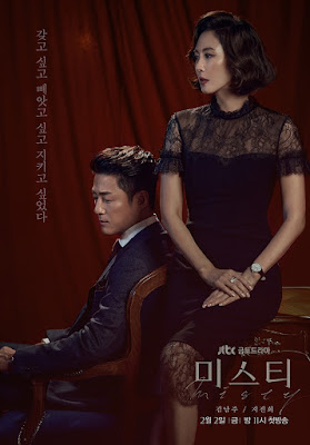 Drama Korea Misty Subtitle Indonesia
