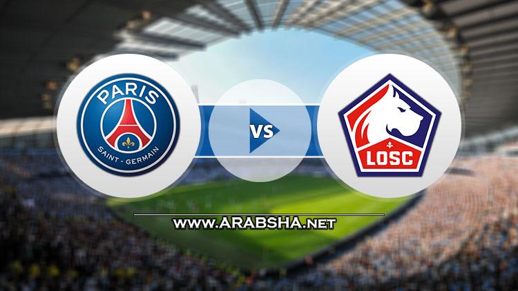 مشاهدة مباراة باريس سان جيرمان وليل بث مباشر اليوم الدوري الفرنسي