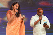 Jyo Achyutananda Audio Launch-thumbnail-3