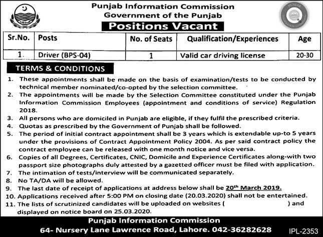 Jobs in Punjab Information Commission 2020