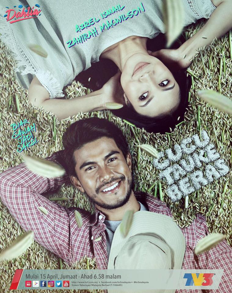Drama Cucu Tauke Beras (TV3)
