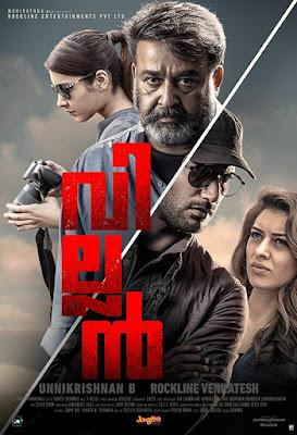 Kaun Hai Villain (Villain) (2018) HDRip Hindi Dubbed Movie Watch Online Free