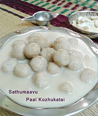 multi grain health mix pal kozhukattai