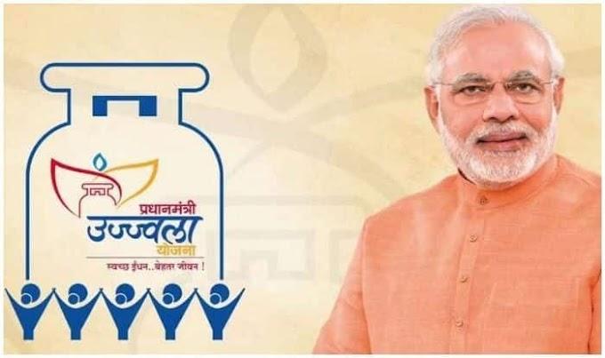Pradhan Mantri Ujjwala Yojana Helpline Number: Ujjwala Helpline 24 × 7 Toll Free