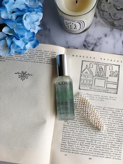 Элексир для сияющего вида кожи Caudalie Beauty Elixir
