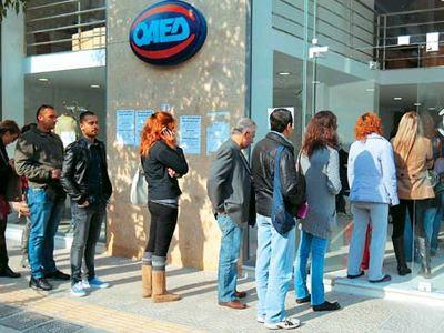 ΟΑΕΔ: Από σήμερα οι αιτήσεις για 10.000 θέσεις εργασίας
