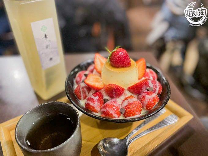 日式雪花冰,療癒滿滿的草莓布丁雪花冰,草莓季就是要吃好吃滿-幸の町雪花冰專賣店
