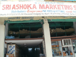 Sri Ashoka Marketing Services Ranigunj Secunderabad