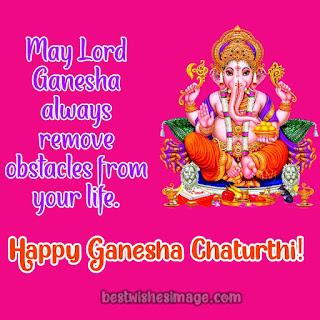 happy ganesh chaturthi photo images free download