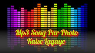Mp3 Song Par Photo Kaise Lagaye