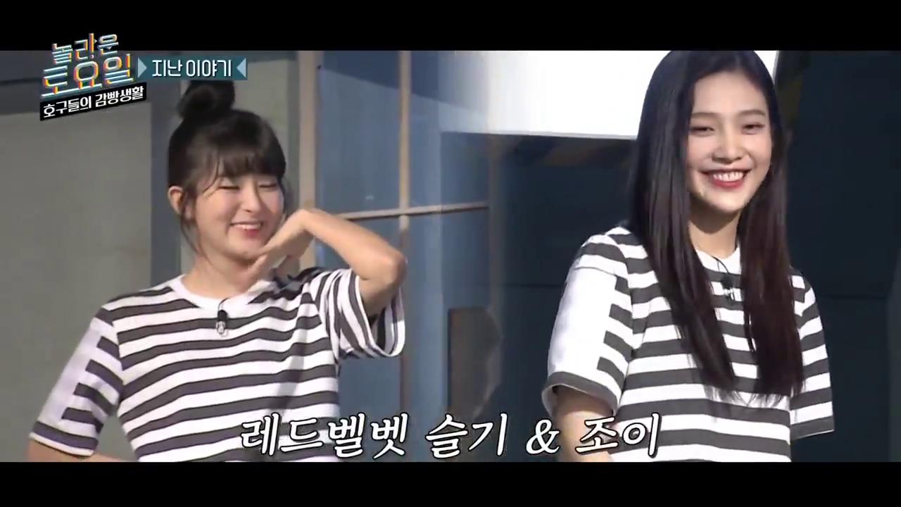 190629 Mafia Game Episode 16 - Red Velvet Seulgi & Joy