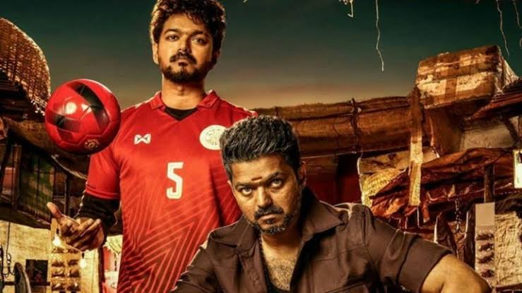 Whistle AP/TS closing Collections , Bigil , Vijay