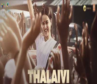 Thalaivi Movie Trailer Review In Hindi