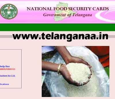 Telangana State Ration Card Status Online