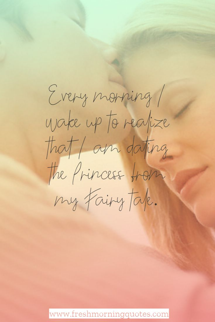 Sweet Good Morning Messages for Girlfriend (3)