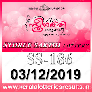 "KeralaLotteriesresults.in, ""kerala lottery result 03.12.2019 sthree sakthi ss 186"" 3th December 2019 result, kerala lottery, kl result,  yesterday lottery results, lotteries results, keralalotteries, kerala lottery, keralalotteryresult, kerala lottery result, kerala lottery result live, kerala lottery today, kerala lottery result today, kerala lottery results today, today kerala lottery result, 3 12 2019, 3.12.2019, kerala lottery result 03-12-2019, sthree sakthi lottery results, kerala lottery result today sthree sakthi, sthree sakthi lottery result, kerala lottery result sthree sakthi today, kerala lottery sthree sakthi today result, sthree sakthi kerala lottery result, sthree sakthi lottery ss 186 results 3-12-2019, sthree sakthi lottery ss 186, live sthree sakthi lottery ss-186, sthree sakthi lottery, 3/12/2019 kerala lottery today result sthree sakthi, 03/12/2019 sthree sakthi lottery ss-186, today sthree sakthi lottery result, sthree sakthi lottery today result, sthree sakthi lottery results today, today kerala lottery result sthree sakthi, kerala lottery results today sthree sakthi, sthree sakthi lottery today, today lottery result sthree sakthi, sthree sakthi lottery result today, kerala lottery result live, kerala lottery bumper result, kerala lottery result yesterday, kerala lottery result today, kerala online lottery results, kerala lottery draw, kerala lottery results, kerala state lottery today, kerala lottare, kerala lottery result, lottery today, kerala lottery today draw result,"
