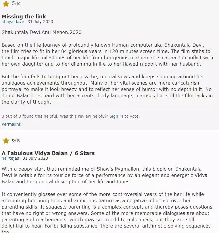 Shakuntala Devi Movie User Review & Ratings