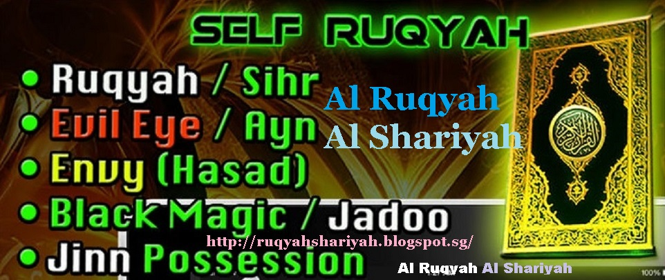 Al Ruqyah Al Shariyah: VIRTUES OF SURAH YASEEN 36