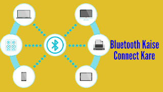 Bluetooth Kaise Connect Kare