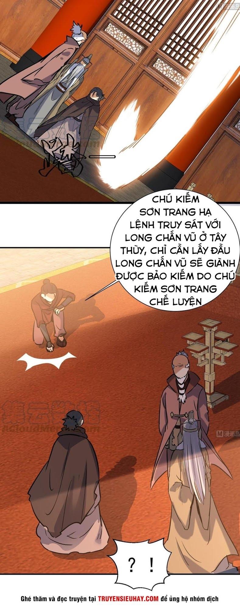 Võ Nghịch Cửu Thiên chap 134 - Trang 14