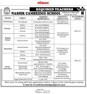 Nashik Cambridge School Teachers Jobs