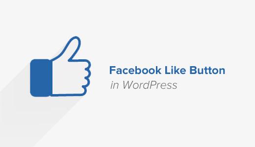 flagbd, flagbd.com, add a facebook widget, facebook widget, add a facebook widget to wordpress, WordPress, WP, WP Eagle, facebook, widget, add, tutorial, wordpress plugins, wordpress facebook widget, facebook like box widget wordpress, how to add facebook widget to wordpress, adding facebook widget to wordpress, wordpress facebook page plugin, how to add facebook page plugin to wordpress, how to add the new facebook page plugin in wordpress