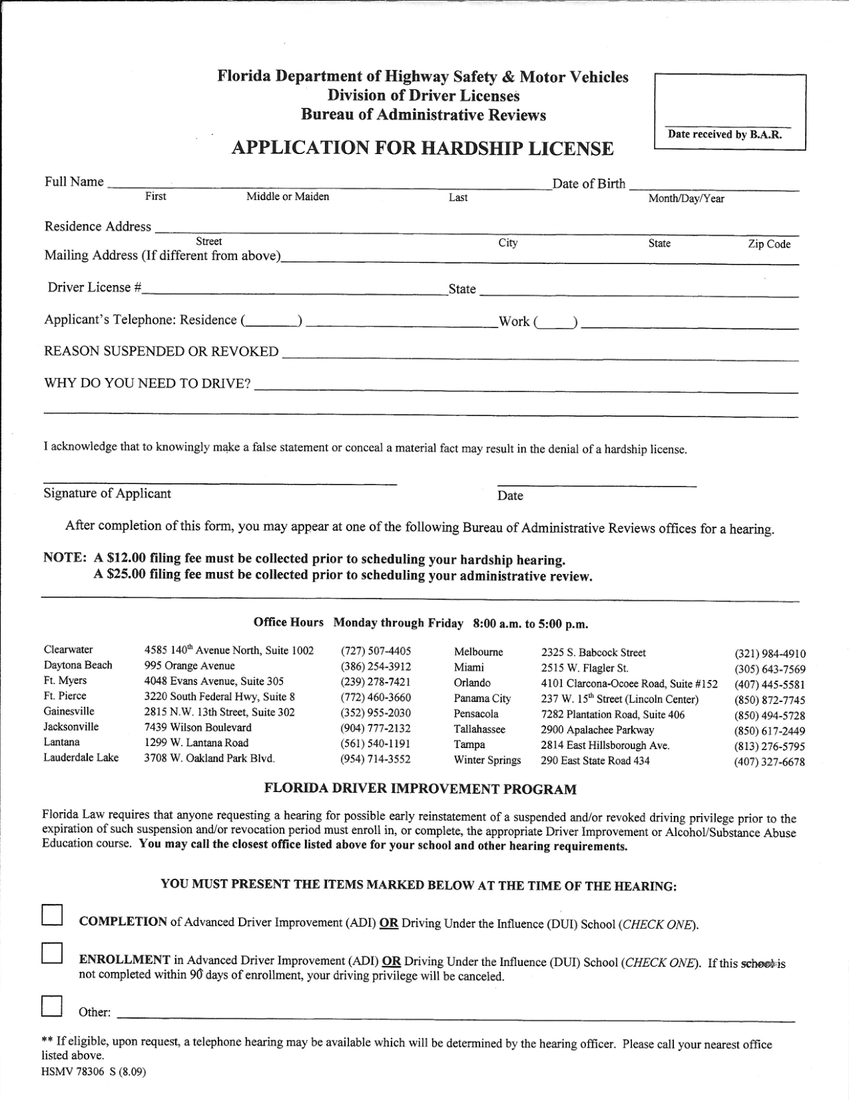 Hardship License Request at the Bureau of Administrative Reviews