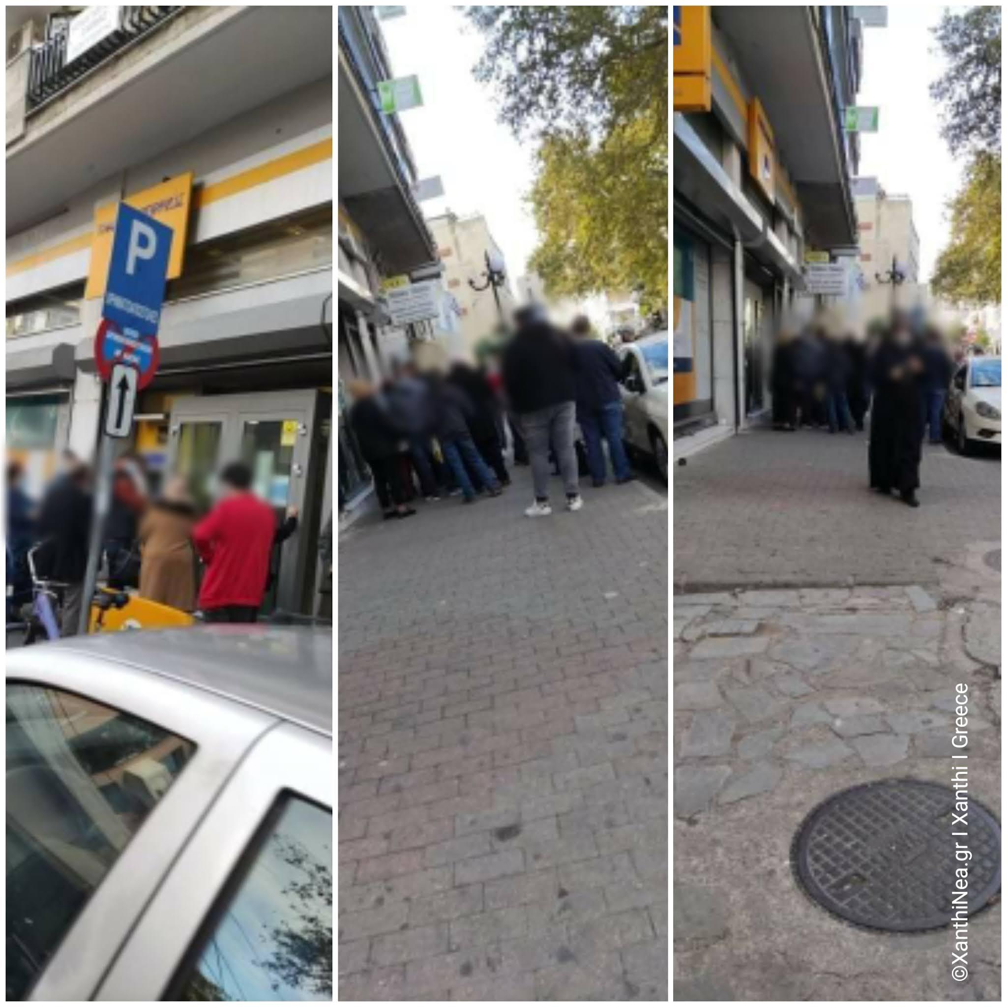 Ατελείωτες ουρές και συνωστισμός έξω από τις τράπεζες στην Ξάνθη