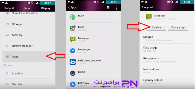 طريقة اخفاء التطبيقات بدون برامج