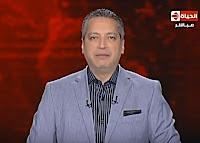 برنامج الحياة اليوم 12/2/2017 تامر أمين و عبد المحسن سلامة