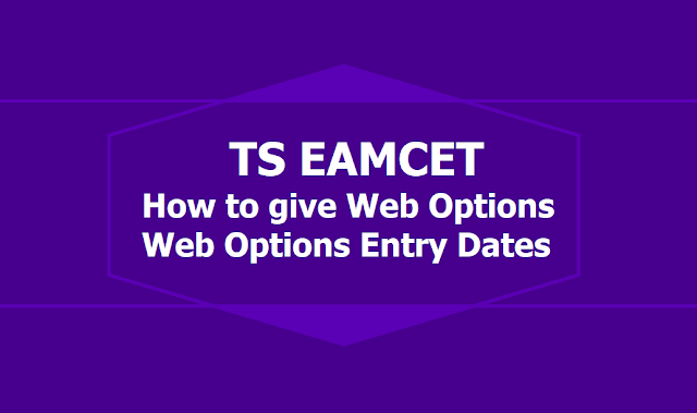 How to give Web Options for TS EAMCET 2019 Admissions and Web Options Entry Dates