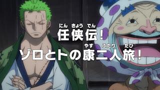 One Piece Episódio 922