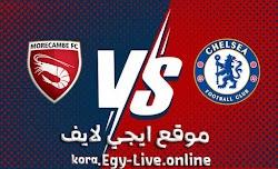 مشاهدة مباراة تشيلسي وموركامب بث مباشر ايجي لايف بتاريخ 10-01-2021 في كأس الإتحاد الإنجليزي