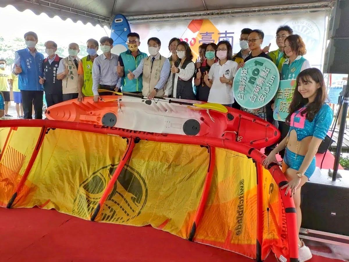 [活動] 2020台南水域遊憩體驗活動|免費參加×6/6-10/10正式體驗