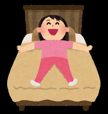 ベッドでくつろぐ女性のイラスト