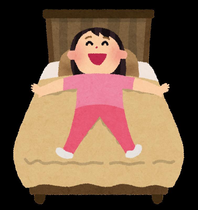 ベッドでくつろぐ女性のイラスト | かわいいフリー素材集 いらすとや