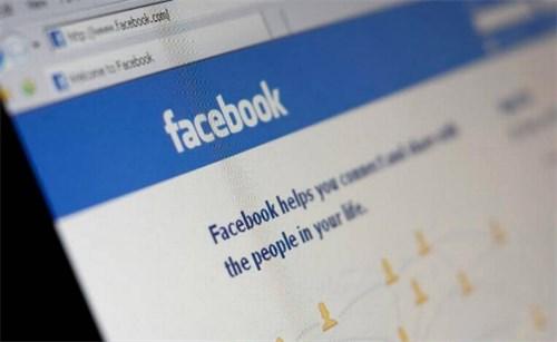 How Do I Close Facebook Page
