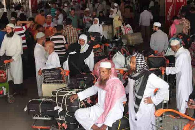 BANGLADESHI HAJJ PILGRIMS WILL GET PRE CLEARANCE