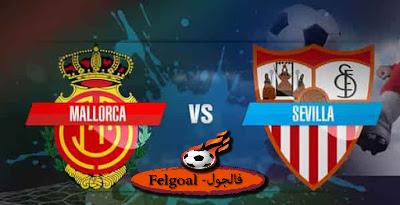 مباراة اشبيلية وريال مايوركا بتاريخ 12-07-2020 الدوري الاسباني
