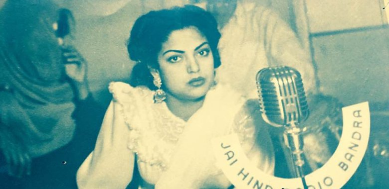 Zubeida Begum (1926 – 26 January 1952)