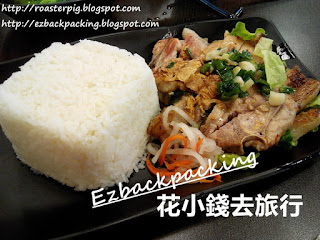 香茅豬扒飯cafedesaigon