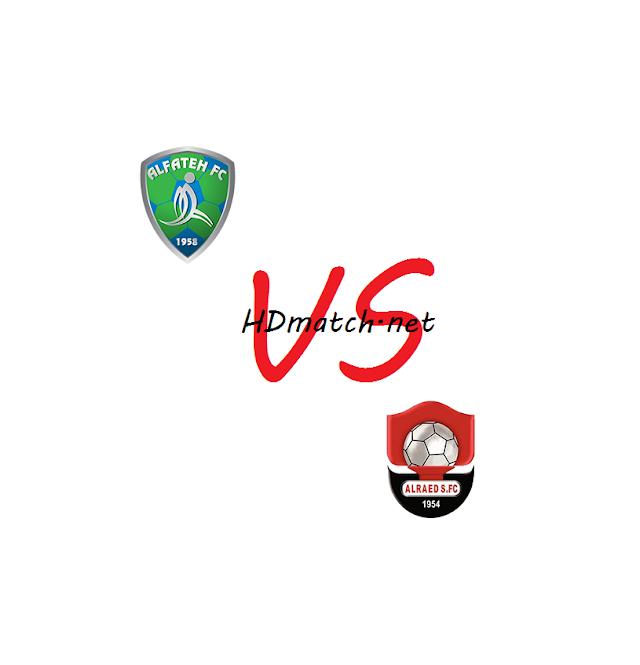 مباراة الرائد والفتح بث مباشر مشاهدة اون لاين اليوم 6-3-2020 بث مباشر الدوري السعودي يلا شوت alraed vs al fateh