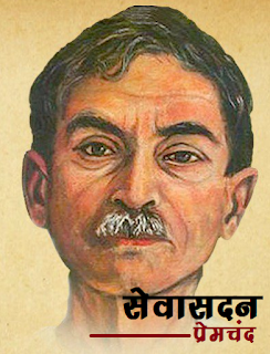 Premchand Books in hindi-Sevasadan