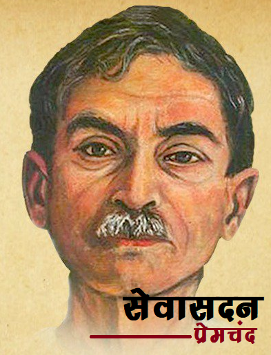 Download Sevasadan By Premchand in Hindi PDF