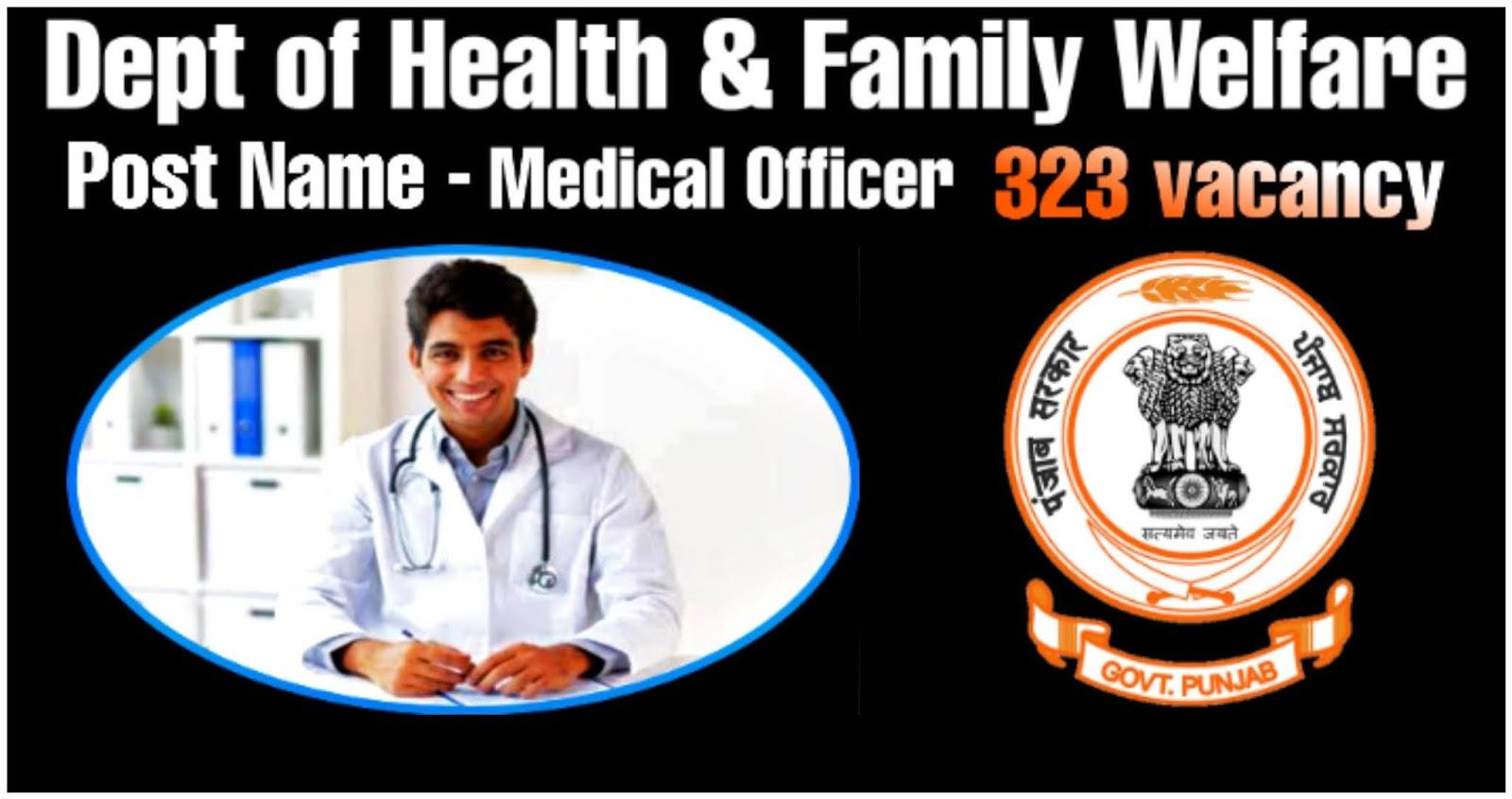 Punjab DHFW Recruitment 2020