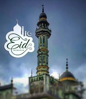 Bangla Eid SMS, Wishes, Status 2021 - ঈদ মোবারক শুভেচ্ছা মেসেজ,স্ট্যাটাস